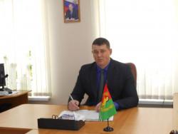 Глава муниципального образования